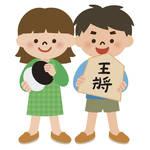 宝塚市|「ピピアめふ」よりこども向け教室イベントのお知らせ