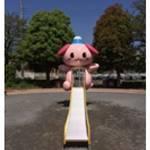【ふじみ野市】子どもと一緒に公園へ行こう!!
