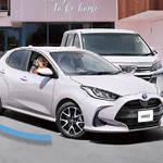 トヨタ車「全車種」取扱 お買い求めはネッツテラスへ【ネッツトヨタ神戸】