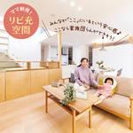 ママ大喜び!IoTで便利に暮らす「カジラクの家」モデルハウスを奏恵ママがレポートしました!