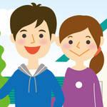大阪市 大阪市では新婚・子育て世帯へ住宅ローン利子を補助しています!