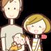 大阪市|大阪市・図書館・動物園情報【1月20日更新】vol.1