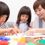 遊んで伸ばす! 子どもの幼児教育|ともに育つ・育む