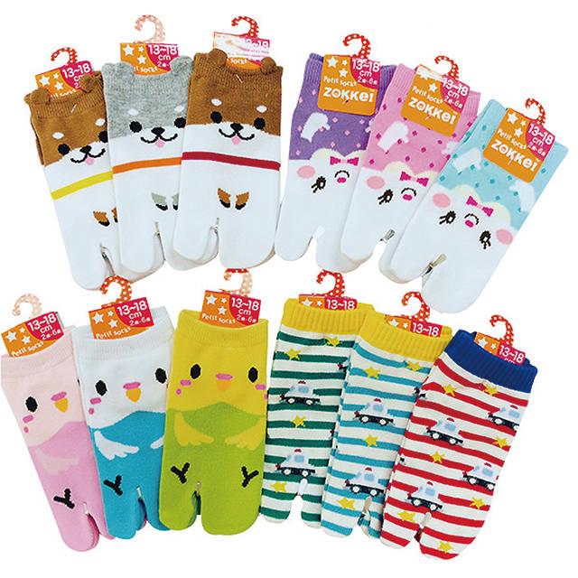 【プレゼント|3月号】 オールインワンジェル/知育玩具/子ども用靴下 など