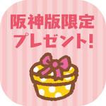What's News!! 5月号 【プレゼント応募締切は4月18日(日)まで】