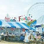5/8(土)・9(日) まみたん×City Life Kids & MamFesta in ロハスフェスタ 万博開催