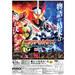 伊丹市|「東リいたみホール」より『仮面ライダースーパーライブ2021』のお知らせ