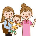 【リッツさくら病児保育室】2021年3月 病児保育室 OPEN!