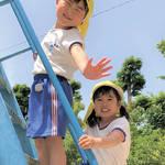 <6月26日(土)堺市南区>英語の先生とあそぼう!&七夕飾りを作ろう!