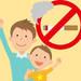 大阪市|5月31日は世界禁煙デーです
