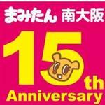 【7月24日(土)】「まみたんFesta!! 」開催!