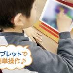 【体験会受付中】お子様向けロボットプログラミング教室『ロボ団 岸和田校』