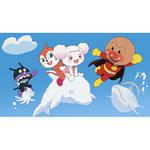 6/25(金)公開!映画 『それいけ!アンパンマン ふわふわフワリ―と雲の国』公開を記念してアンパンマングッズを3名様にプレゼント!