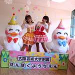 【まみたん|南大阪|イベントレポート】2021年6月 泉北幼稚園イベント開催しました。