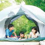 ネッツトヨタ神戸の【TEMIL特別プラン】家族キャンプ&なかよしライブラリー 体験プラン