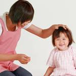 叱る・褒めるの メリットとデメリット|ともに育つ・育む