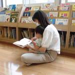 高槻市 親子で絵本を読み、ほっこりしませんか?