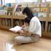 高槻市|親子で絵本を読み、ほっこりしませんか?