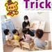 【10月28日(木)堺市中区】「Happy Halloween Trick or Treat!!」in 深井がじゅまる保育園