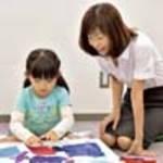 成基の幼児教室TAM枚方☆無料体験募集中!
