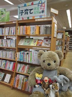 本を探すお手伝いもします、お気軽にお声掛けください!