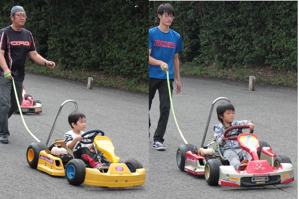 初めは紐を付けて慎重に運転