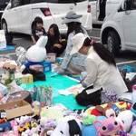 4/15(日) マックスバリュ浜松三方原店フリーマーケット