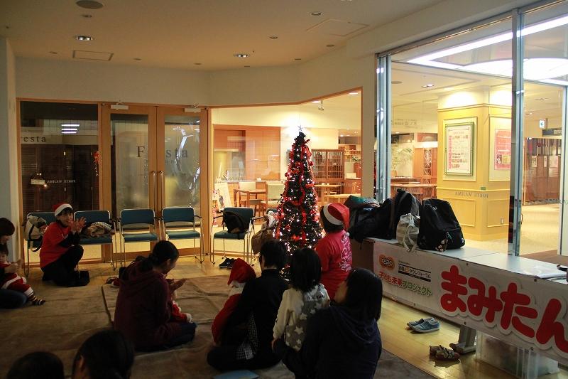 クリスマスツリーの点灯式