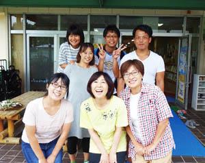 島本町子育て支援課