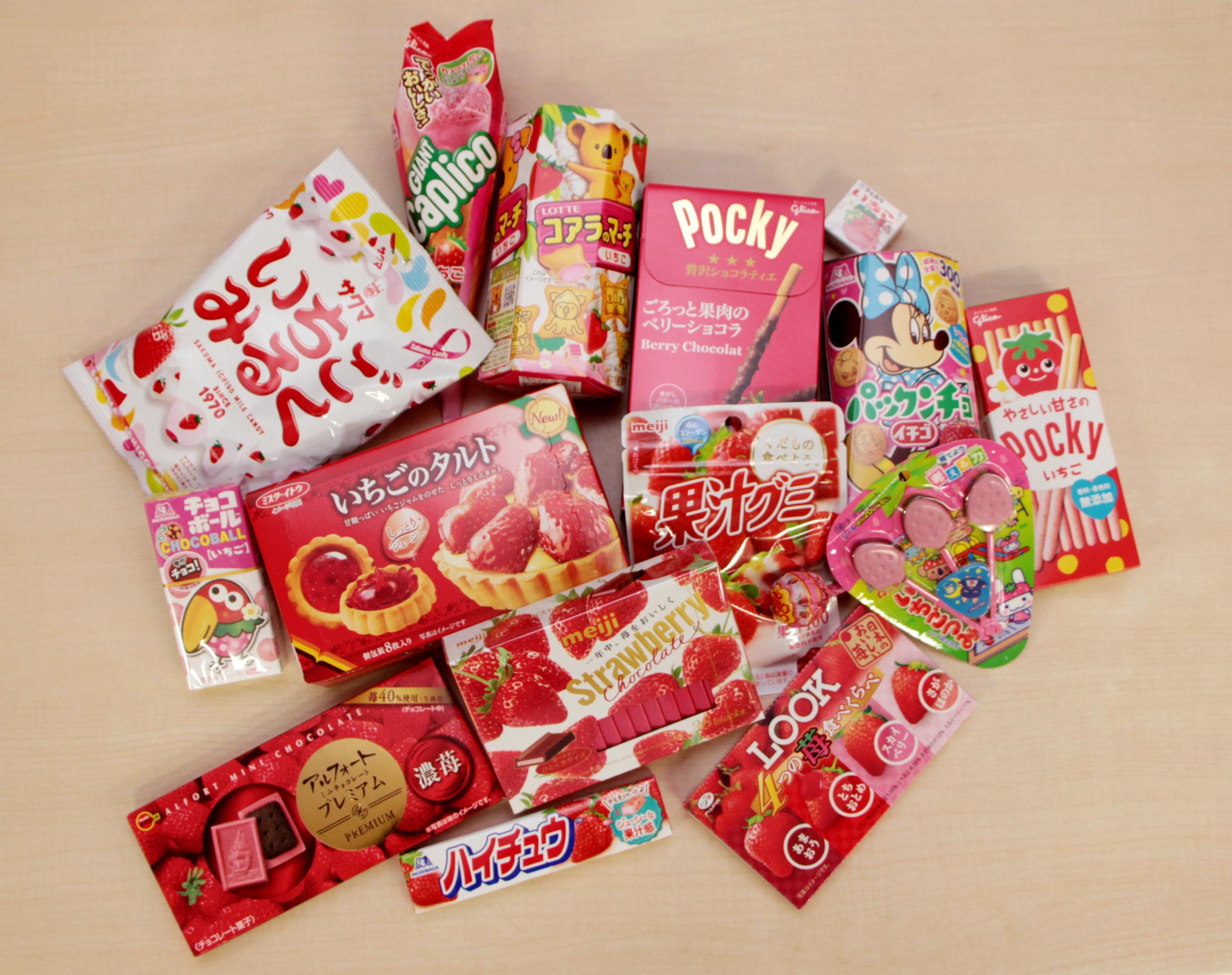 いちごのお菓子セットをプレゼント!