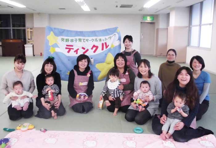 交野市子育てネットワーク 「ティンクル」 西井、高垣、黒田、辻