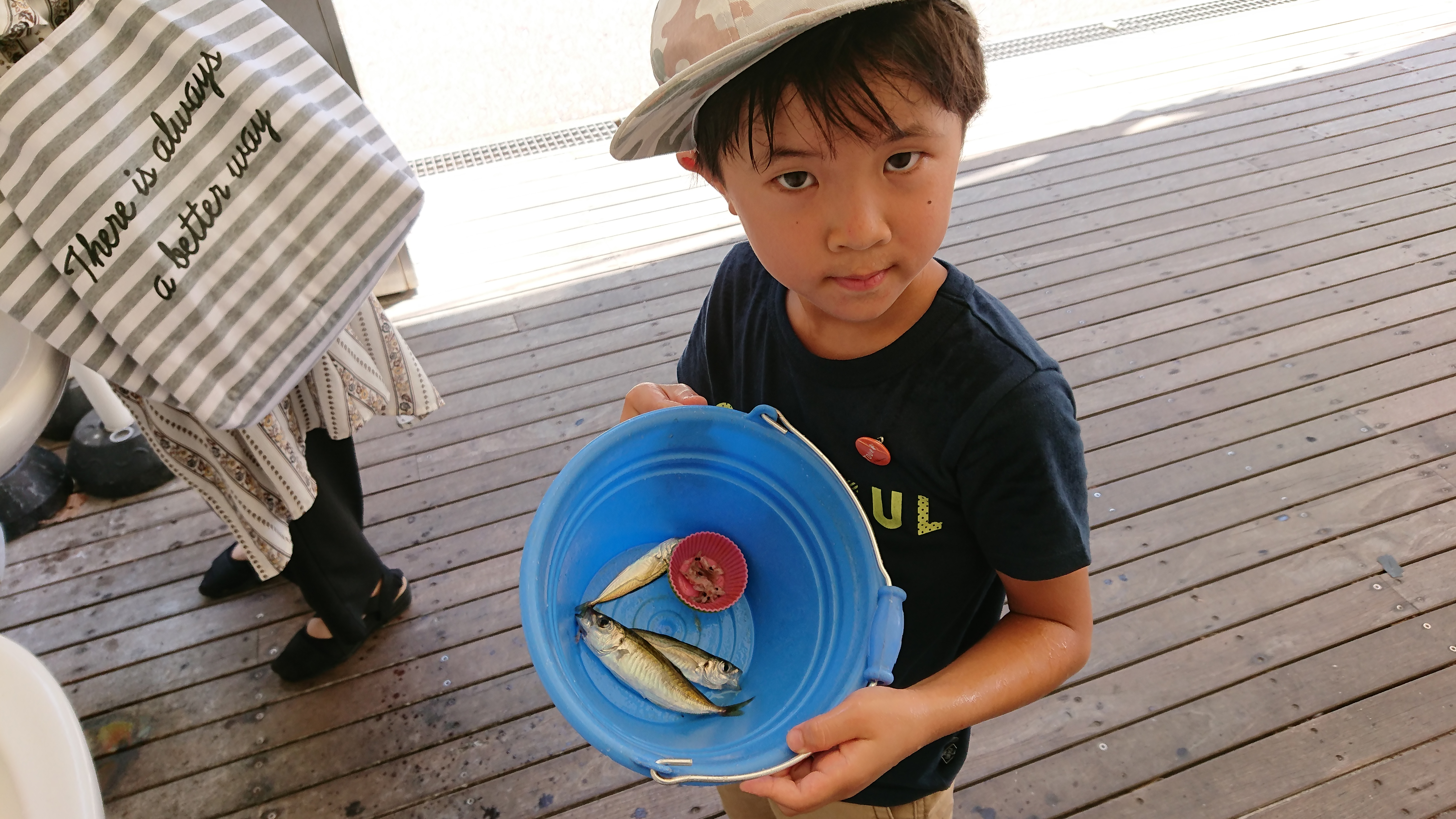 初めての釣りをしたよ!