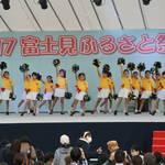 '18富士見ふるさと祭りのお知らせ