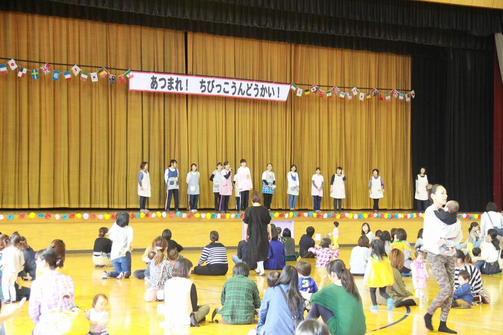 和歌山市地域子育て支援拠点施設の先生方