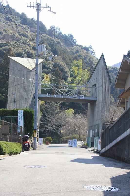 JR阪和線山中渓駅から徒歩約1分ほどで、大きな門が見えてきます。