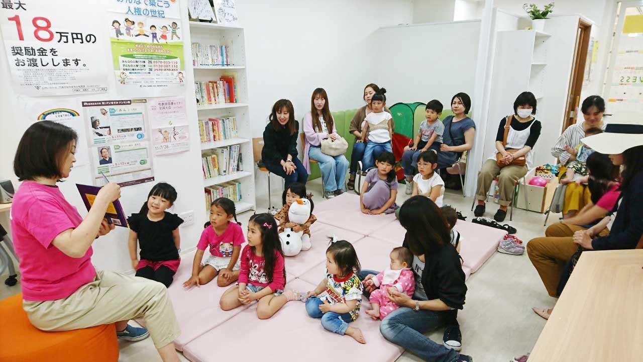 絵本読み聞かせや歌ったり手遊びして楽しいから遊びに来てね。