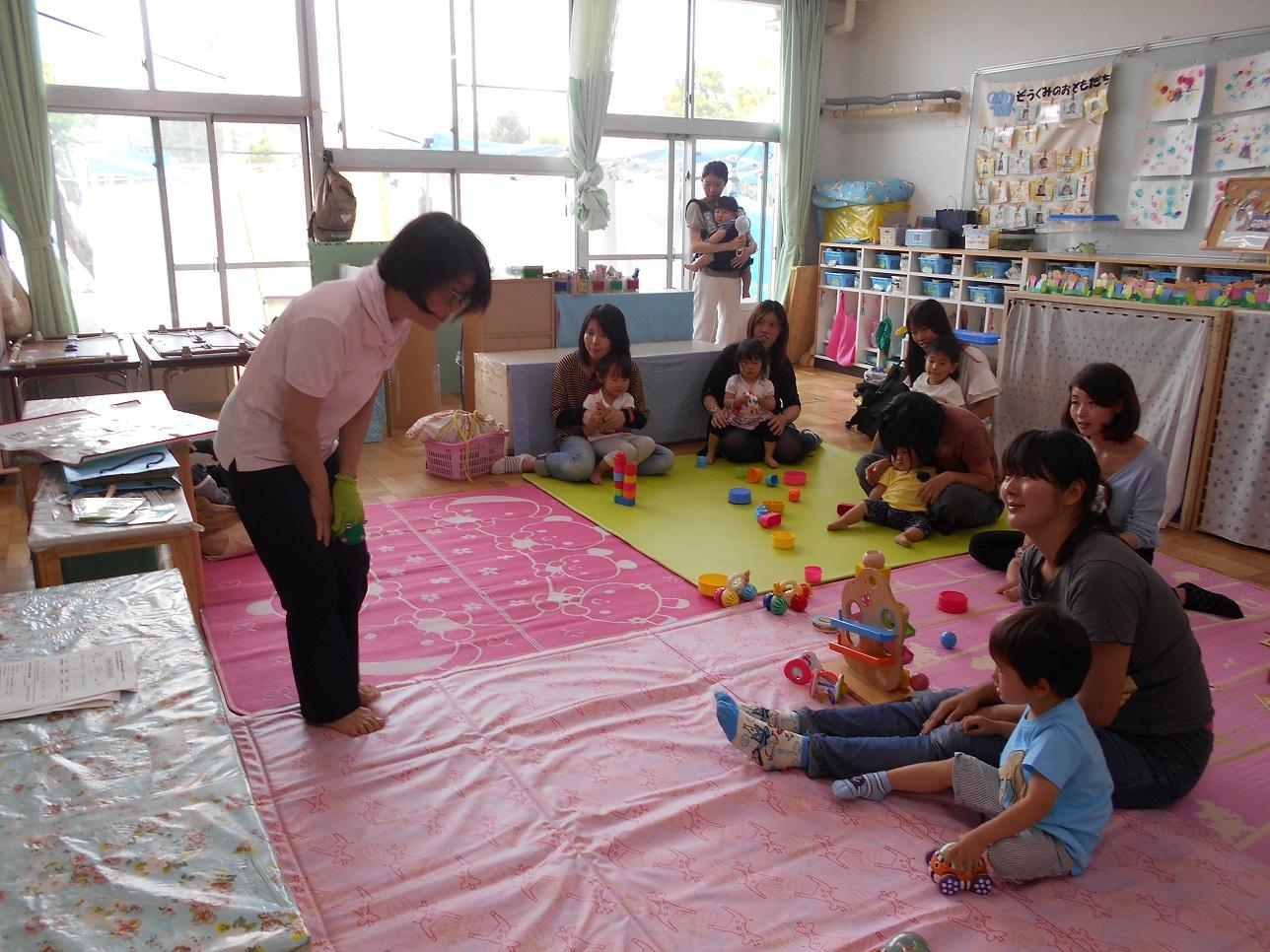 保育幼稚園総務課