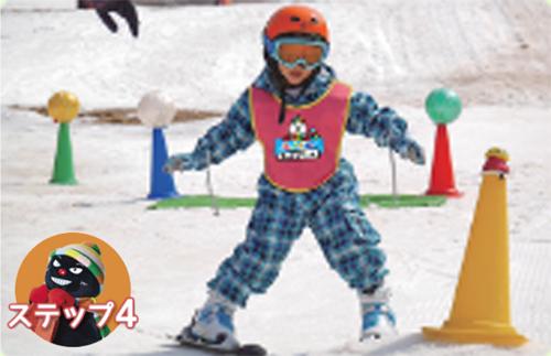 雪上スキーデビュー(雪上を滑走します)
