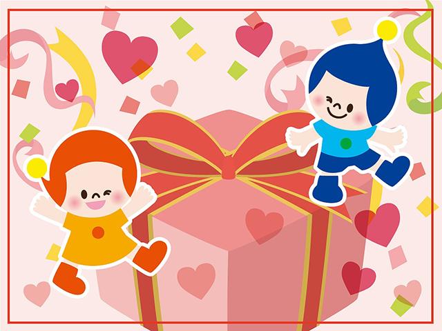 【12月21日(土)/12月22日(日)】 江崎グリコの「ビスコ」をゲットしよう!