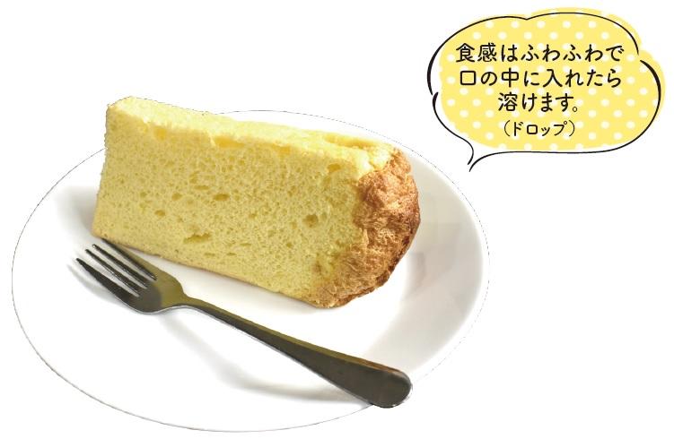 プレーンシフォン 237円