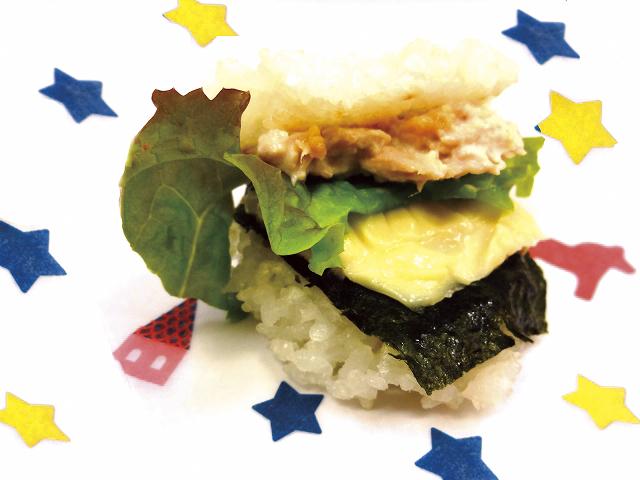 【10月12日(土)~1月19日(日)】シーチキン®で作るおいしいライスバーガー♪