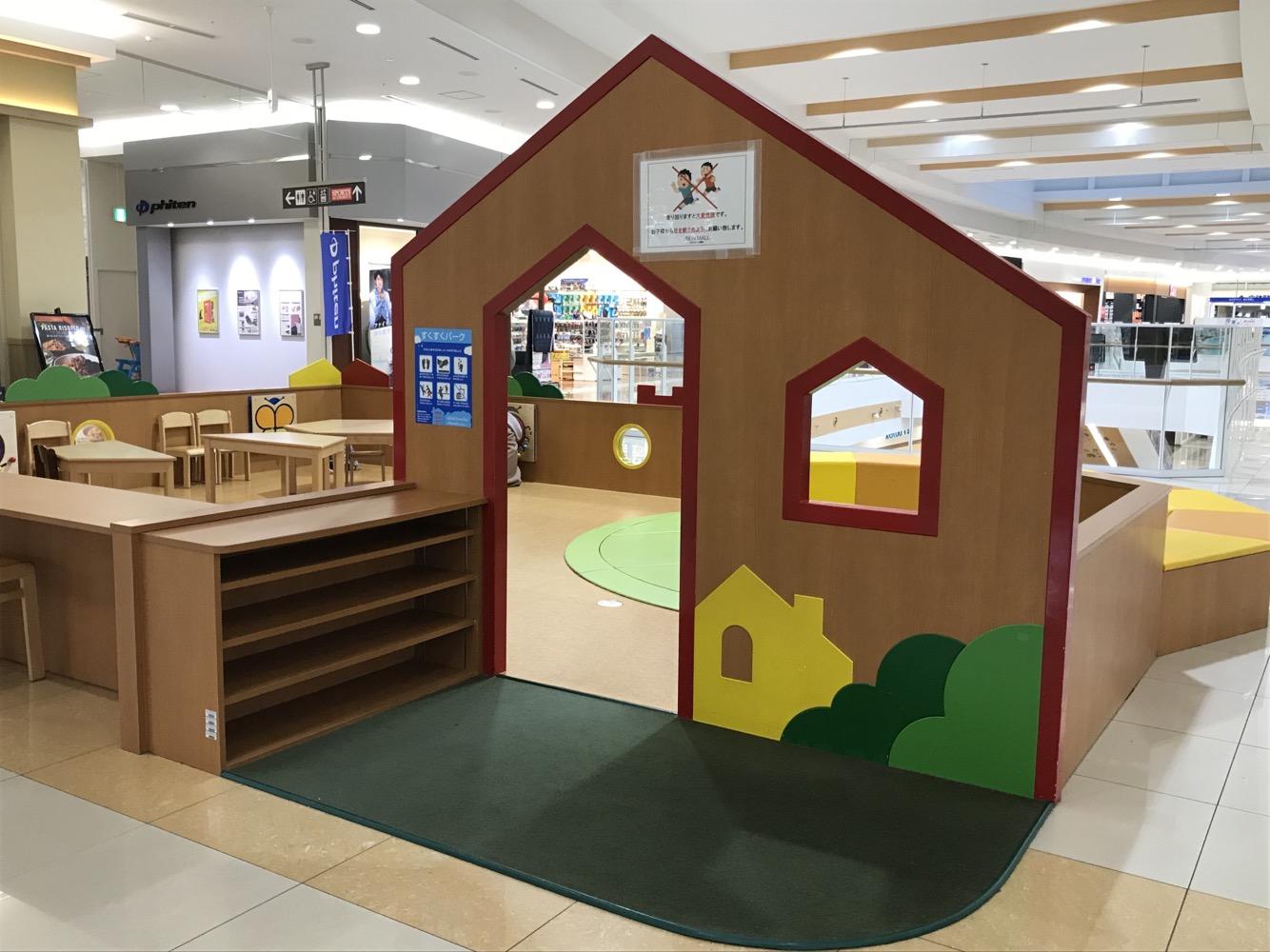 堺 市 のびのび ルーム 【大阪】堺市で有名な小学校はどこ?子育てしやすい街?