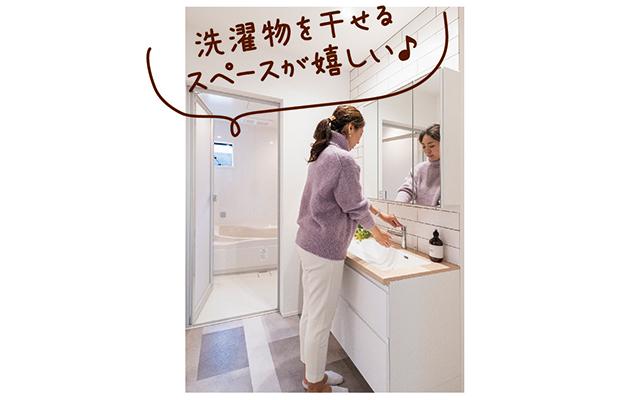 広々使いやすい洗面室