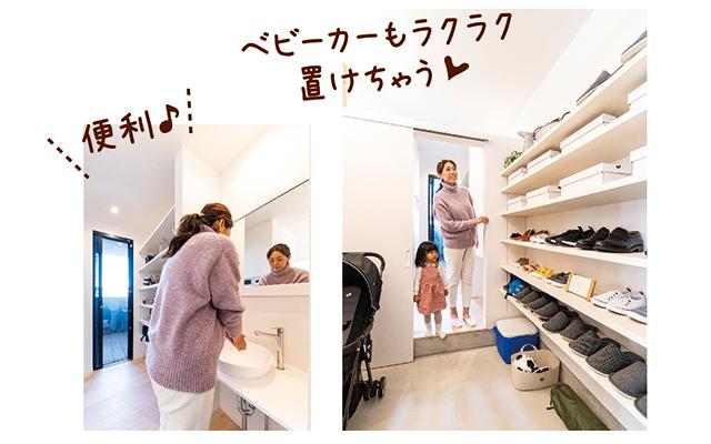 大きなシューズクロークや手洗いも付いている玄関