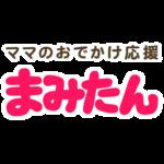 【まみたん京阪版】8月号のプレゼント!