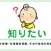10/21(土)新米パパのお弁当デビュー交流会