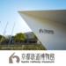 京都鉄道博物館 公式サイトはこちら!