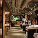 枚方 T-SITE | 蔦屋書店を中核とした生活提案型商業施設