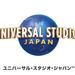 ユニバーサル・スタジオ・ジャパン™|USJ