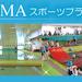 スイミングスクール スポーツプラザホウトク左近山|横浜 - スポーツプラザホウトク左近山